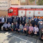 مراسم تجلیل از بازنشستگان سازمان آتش نشانی ورامین